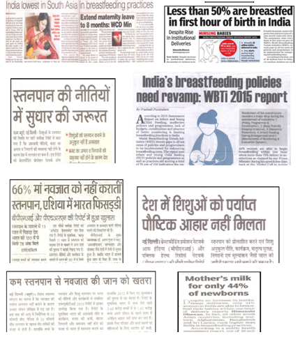 Report of World Breastfeeding Trends Initiative ( WBTi) 4th Assessment of India's Policies and Programmes on Infant & Young Child Feeding 2015